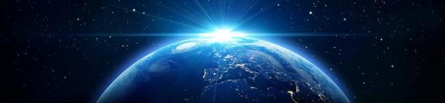 amaner espacio tierra sol-min